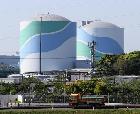 Sendai Nuclear Japan